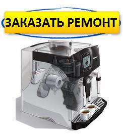 zakazat-remont-lofevarki-v-kieve