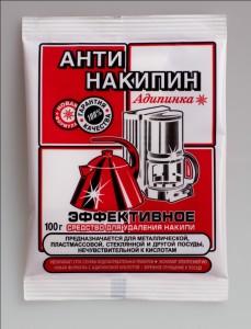 antinakipin suhoj 100gr
